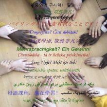 Samedi 11 mai 2019 : première fête HSK de Bâle, une quarantaine de langues sont représentées, une occasion unique pour découvrir toute la richesse plurilingue de Bâle!