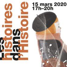 Les associations francophones de Bâle se réuniront pour un événement exceptionnel à KASERNE. Programmation tous publics. L'événement est reporté à une date ultérieure, merci de votre compréhension
